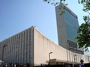 The United Nations Secretariat Building in New York [photo courtesy of Wikipedia]