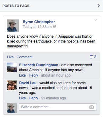Amp Pipal Hospital Facebook screen-capture