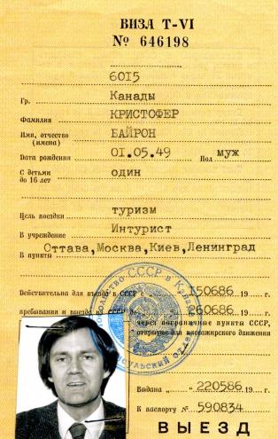 Byron - USSR.jpg